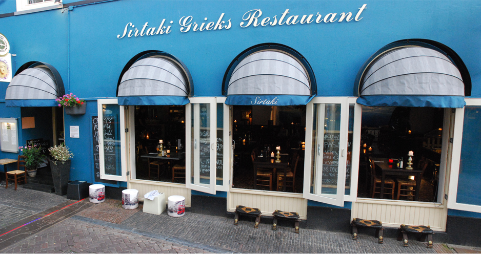 Afbeelding Restaurant Sirtaki - Theaterwijzer