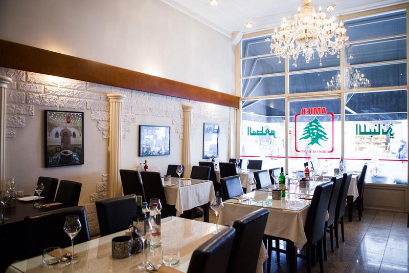 Afbeelding Amier Restaurant - Theaterwijzer